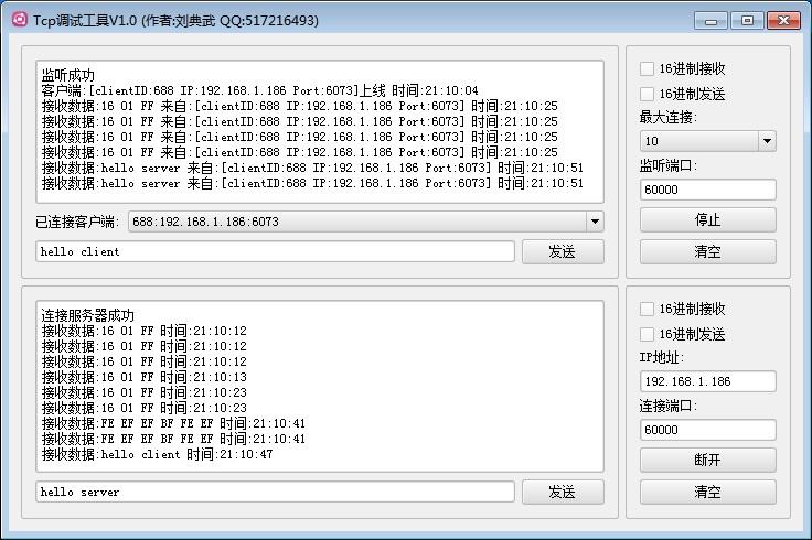 以前写过类似工具,客户端和服务端分开写的,这次把这两个集成到一个界面上,每次只要打开一个界面就行,支持16进制数据收发,支持远程连接,支持对某个连接的客户端发送消息,实时显示当前已连接的客户端。 =700) window.open(http://www.qtcn.org/bbs/attachment/Mon_1311/44_110085_ae8ab1296bda0f9.