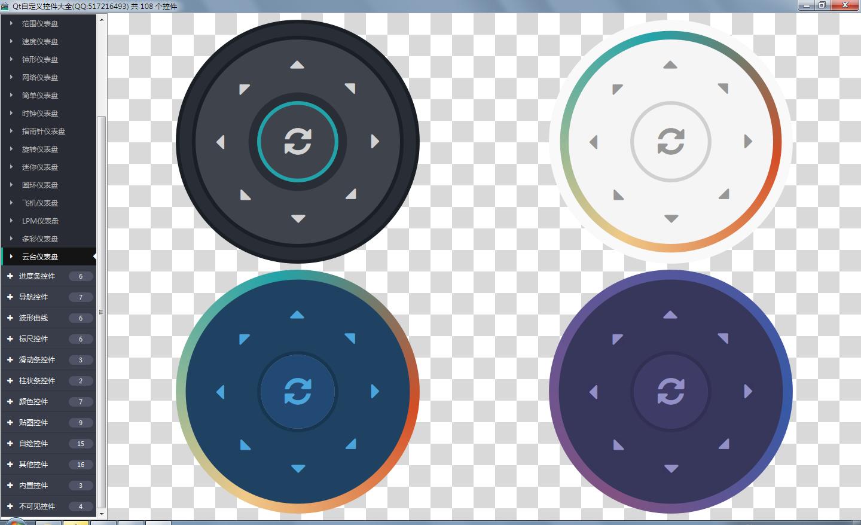 名图2014款仪表盘设置